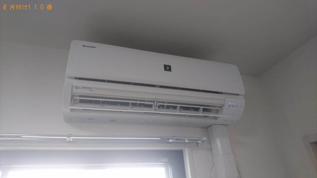 エアコンをきれいにしてほしい。