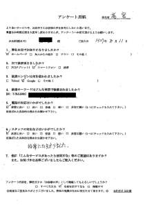 札幌市にて店舗の不用品の回収処分 お客様の声