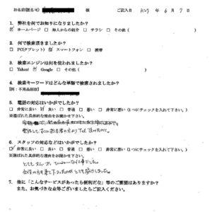 上士幌町にて物置部屋の片付け整理のご依頼 お客様の声