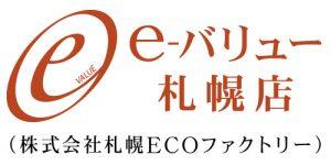 株式会社札幌ECOファクトリー