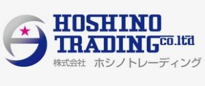 株式会社ホシノトレーディング