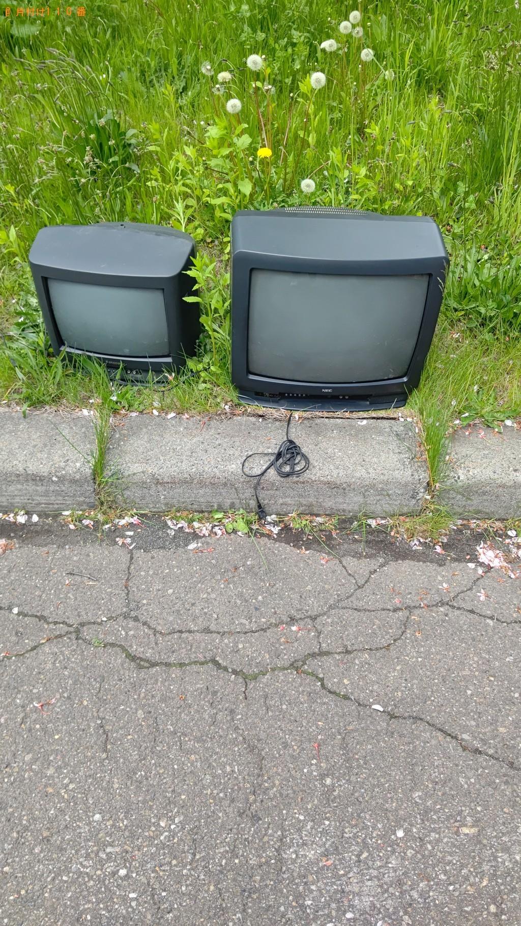 【北見市】遺品整理で冷蔵庫、ブラウン管テレビ、洗濯機の回収・処分