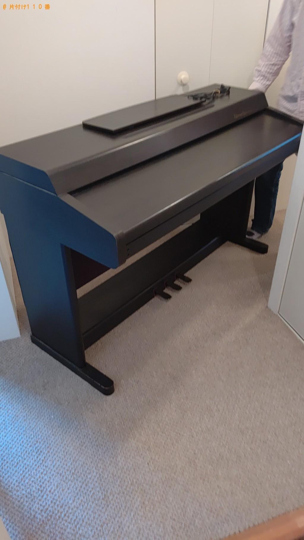 【根室市】電子ピアノの回収・処分ご依頼 お客様の声