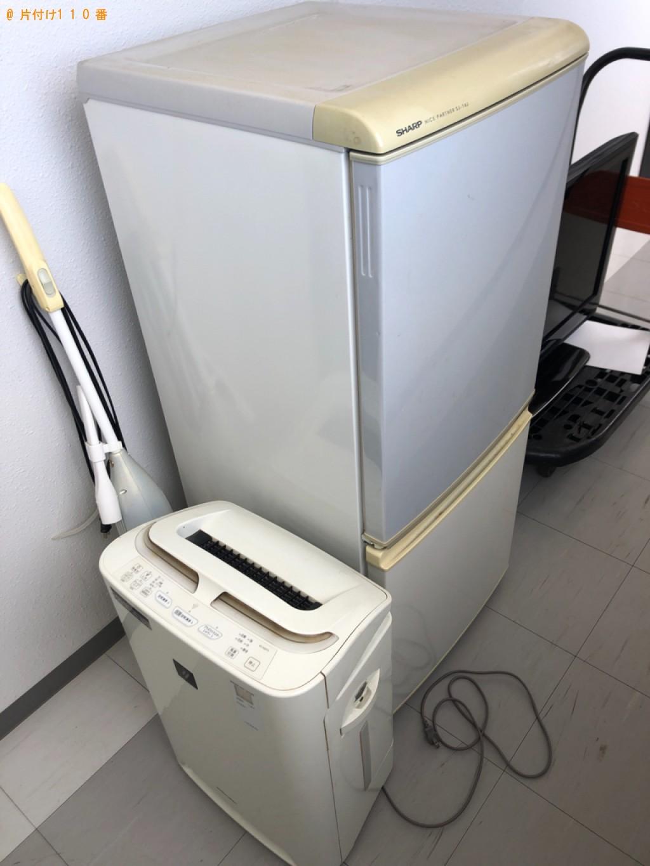 【倶知安町】冷蔵庫、テレビ、空気清浄機、掃除機の回収・処分