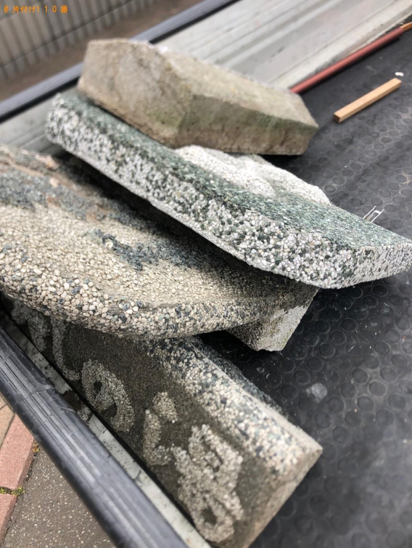 【恵庭市】彫刻石の回収・処分ご依頼 お客様の声