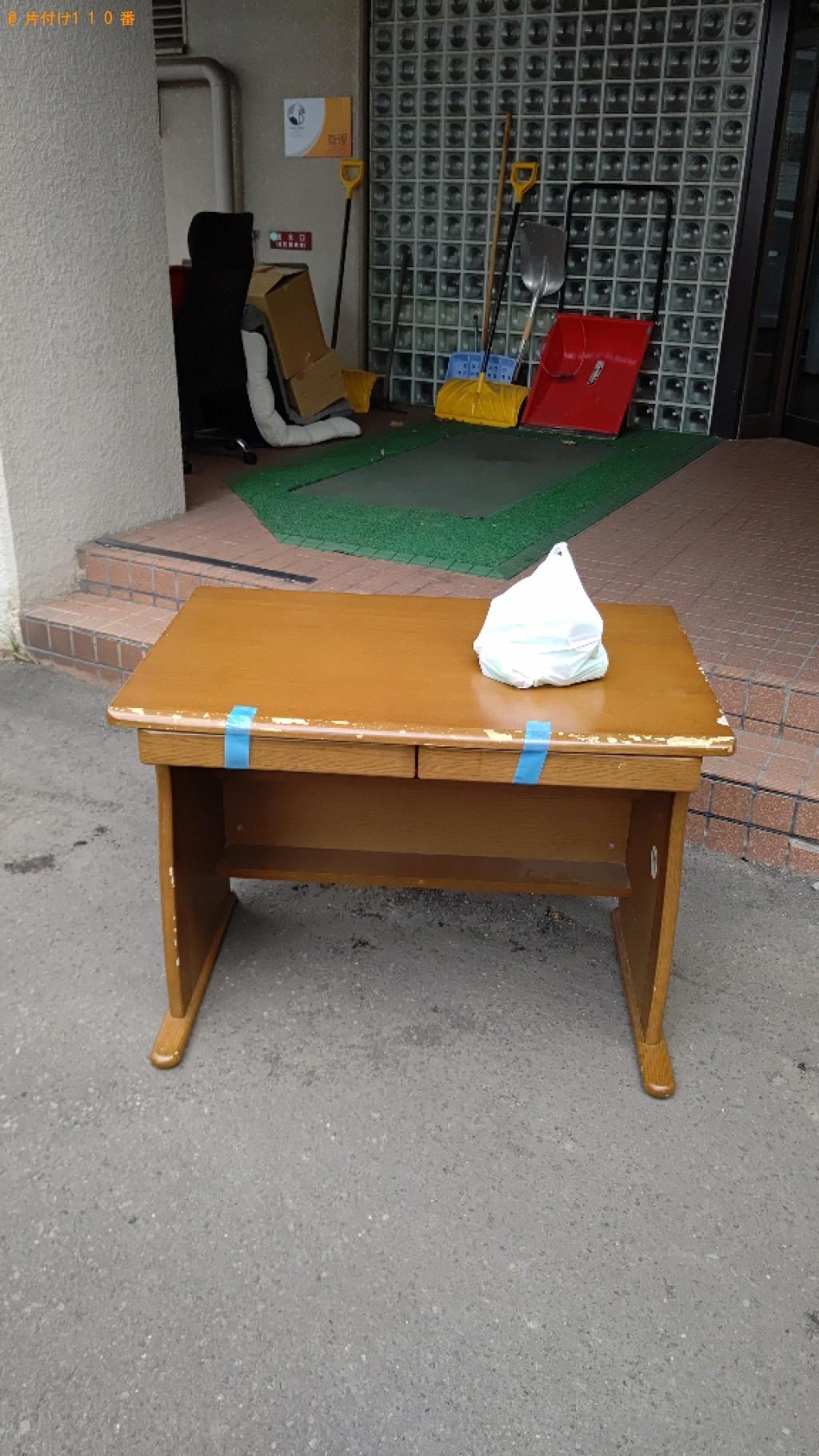 【登別市】学習机、椅子、座椅子等の回収・処分ご依頼