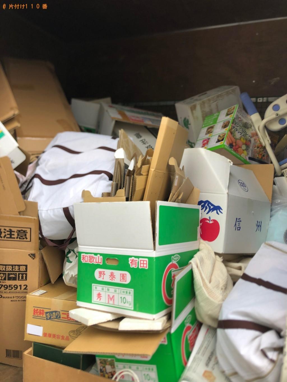 【北広島市】2tトラック1台程度の出張不用品回収・処分ご依頼