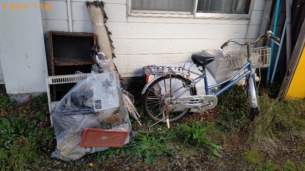 【函館市】遺品整理に伴い洗濯機、カラーボックス、自転車、絨毯等の回収・処分