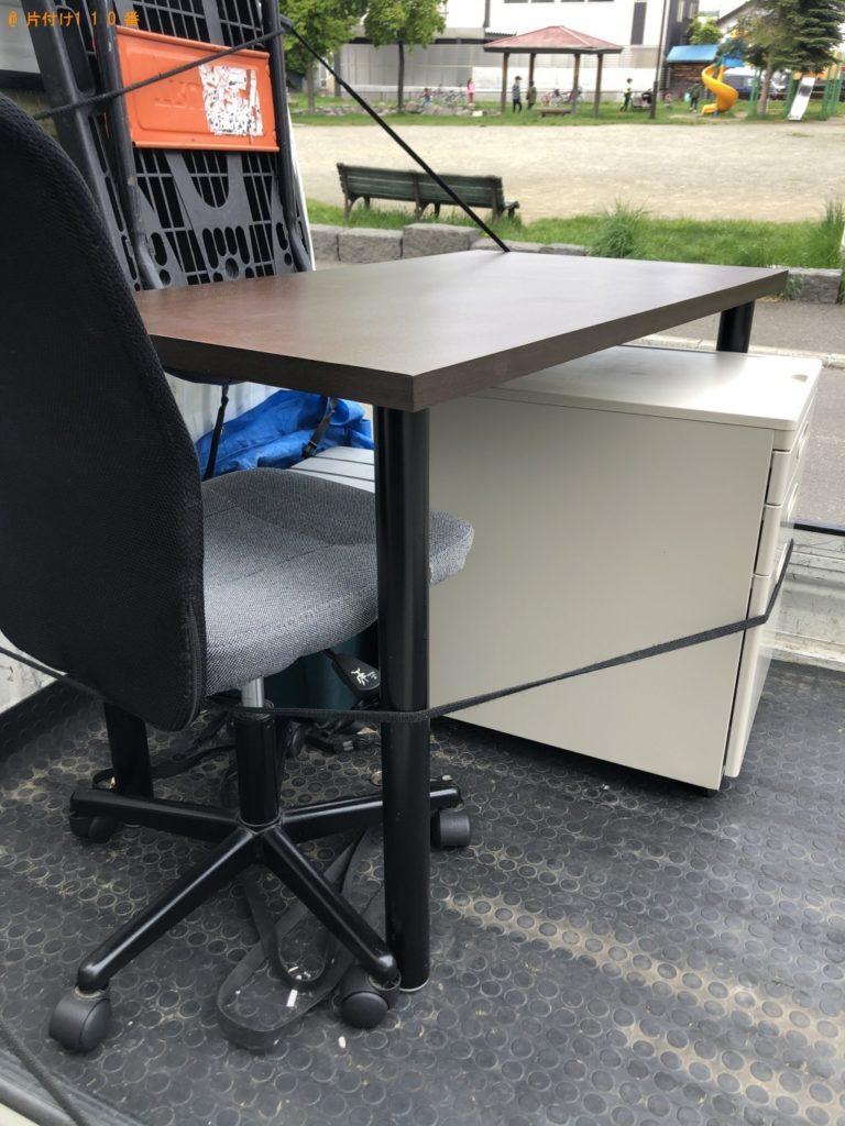 【室蘭市】机、椅子、袖机の回収・処分 お客様の声