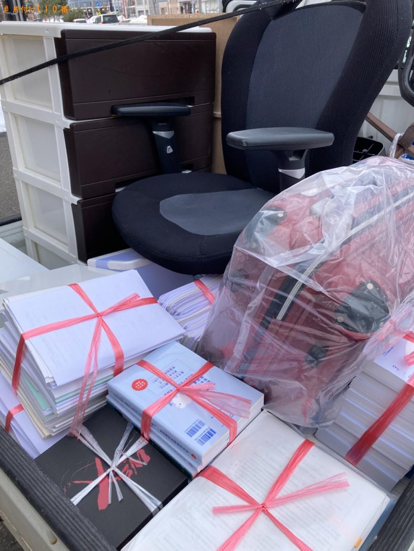 椅子、衣類収納ケース、スーツケース、本等の回収