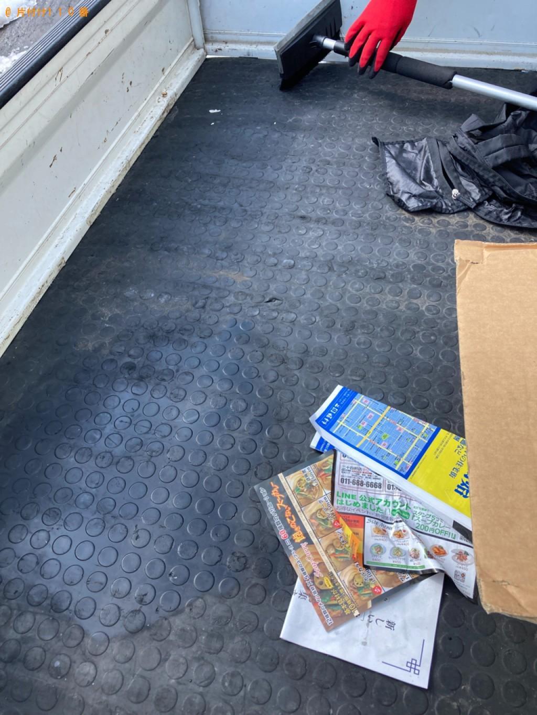 【札幌市中央区】二人掛けソファーの回収・処分ご依頼 お客様の声