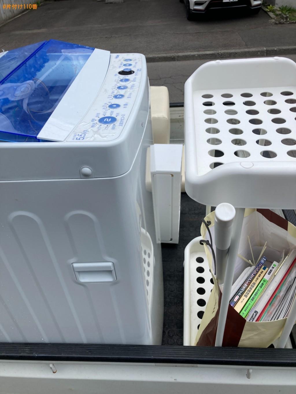 【札幌市中央区】洗濯機、椅子、ゴミ箱、洗濯ラック等の回収・処分